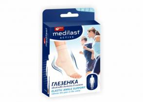 MEDILAST® ACTIVE ANKLE SUPPORT